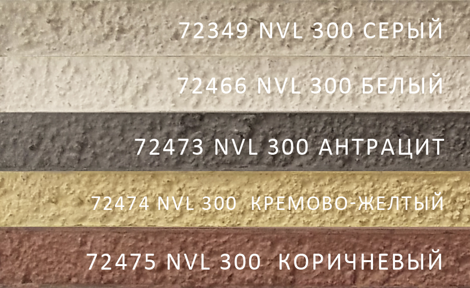 Раствор для укладки природного камня nvl 300